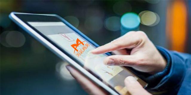 杭州一对一服务记账代理代理价格,记账代理