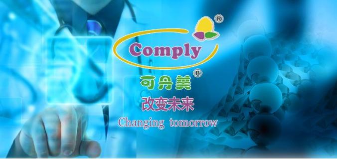 連云港院外可丹美藻油 值得信賴「可萌生物科技(杭州)供應」