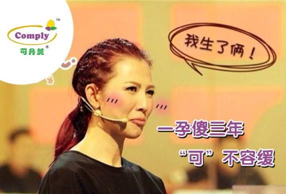 漯河儿童DHA 值得信赖「可萌生物科技(杭州)供应」