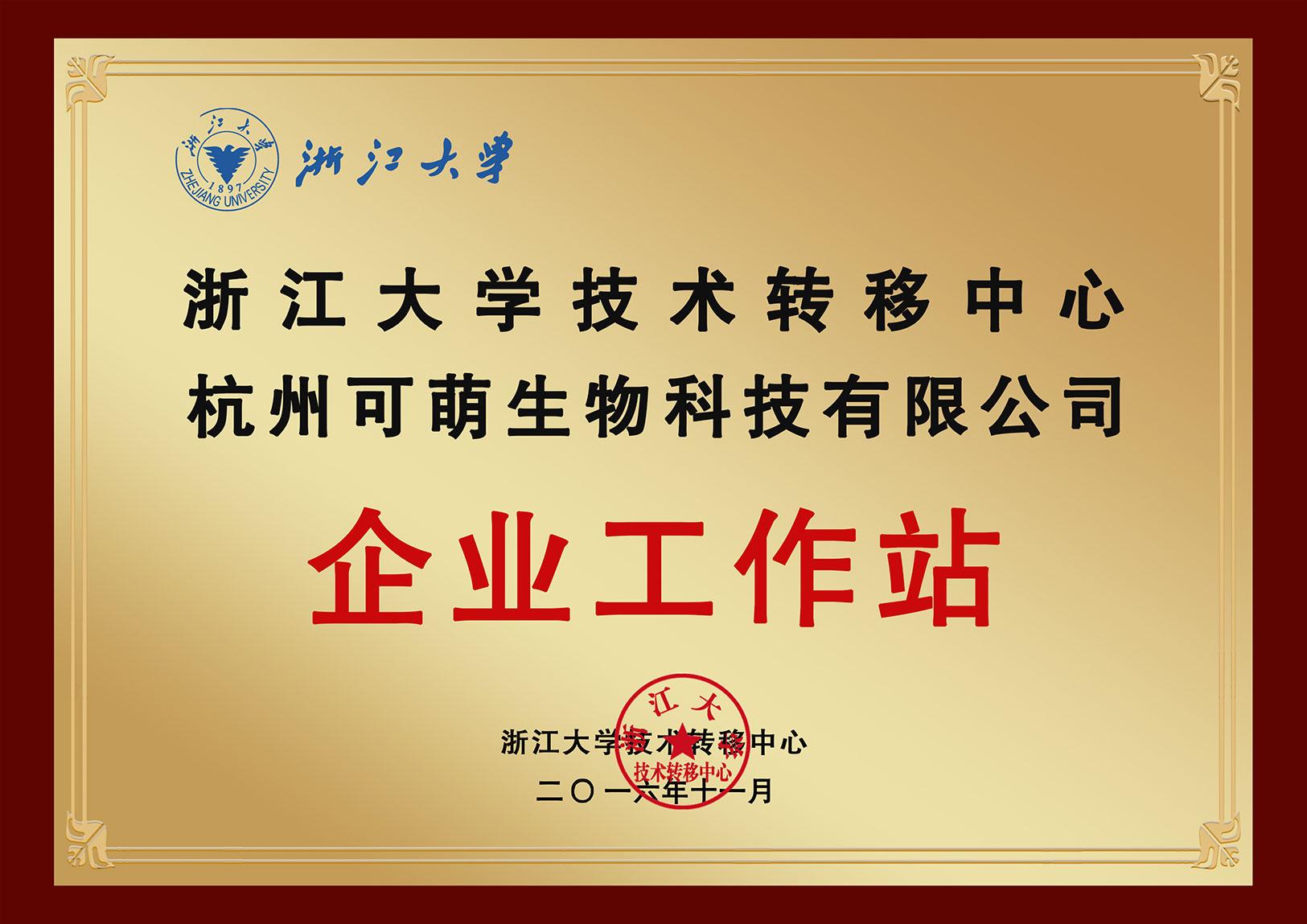 宁波DHA营养品 信息推荐「可萌生物科技(杭州)供应」
