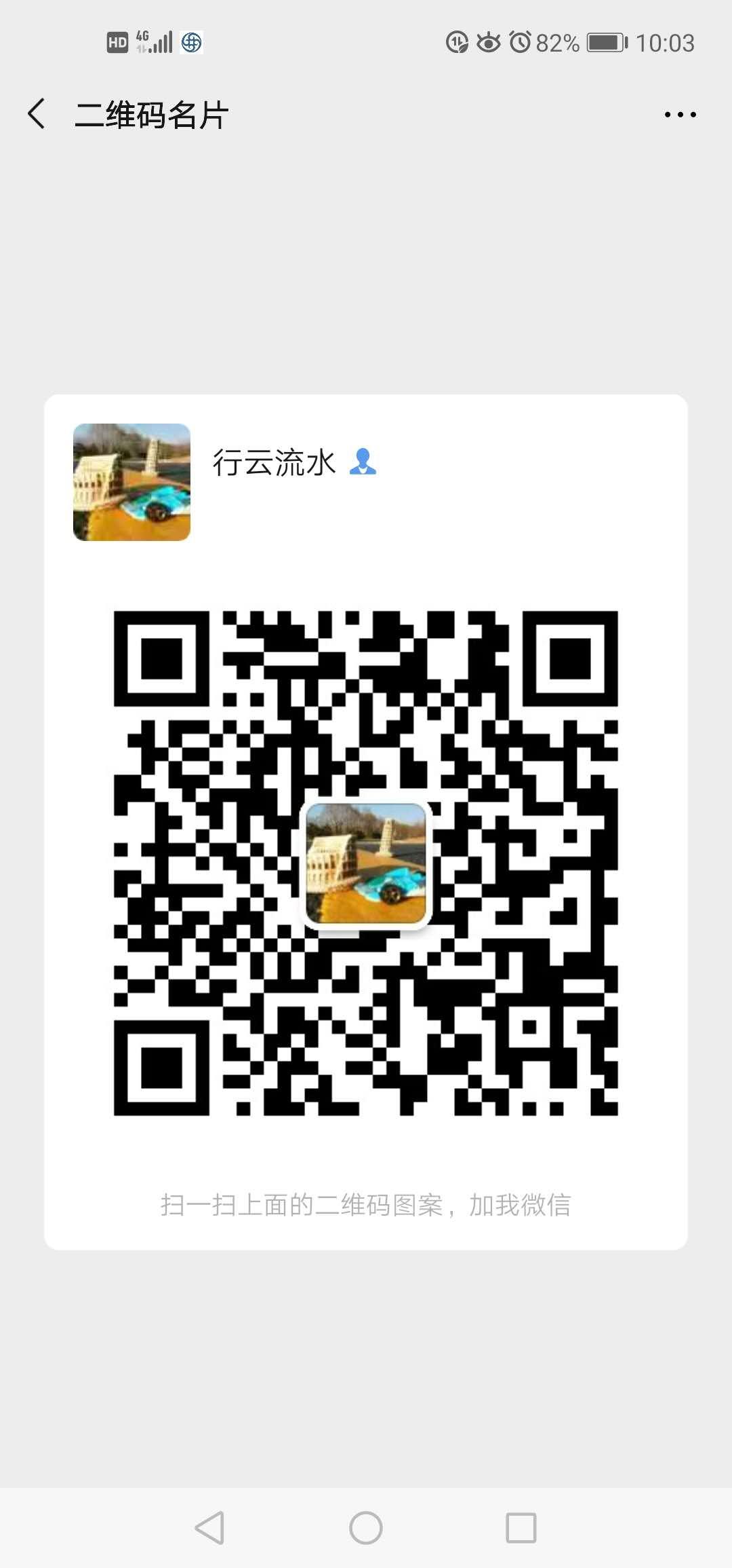 杭州千岛拓新进出口有限公司