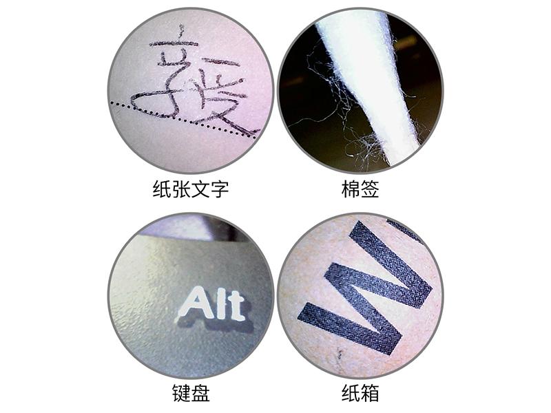 广州可视挖耳勺报价 诚信服务「杭州三涉贸易供应」