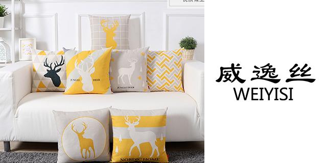 杭州沙发抱枕靠垫尺寸,抱枕靠垫