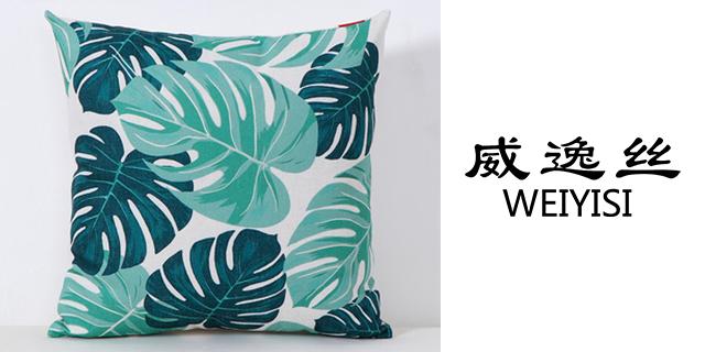 上海企业LOGO抱枕DIY定制,抱枕