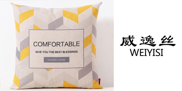 江蘇印花抱枕靠墊圖片 和諧共贏「威逸絲數碼科技供應」