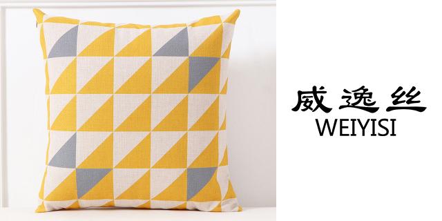 上海坐椅抱枕直销,抱枕