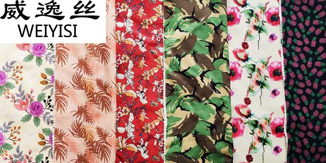 辽宁丝巾数码印花标准,数码印花