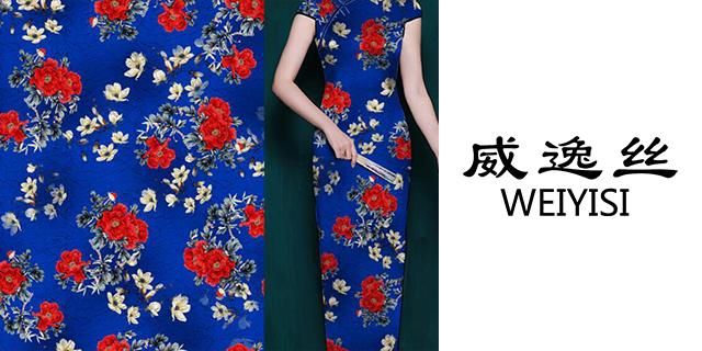 上海定制数码印花丝绸订制,数码印花