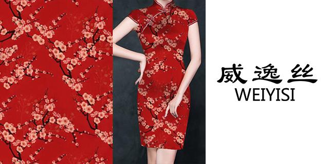 广州时尚数码印花图案形状,数码印花