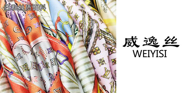 浙江定制丝巾,丝巾