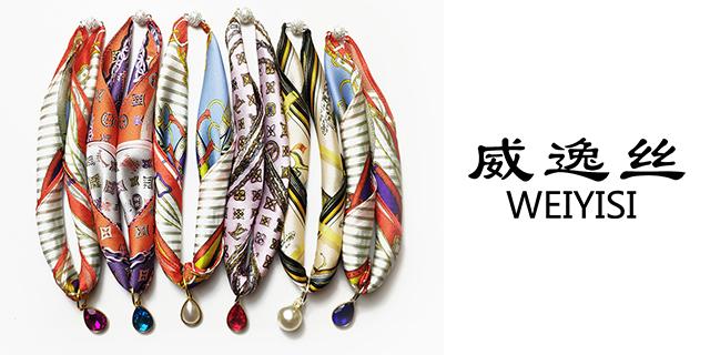 广州小方丝巾定制