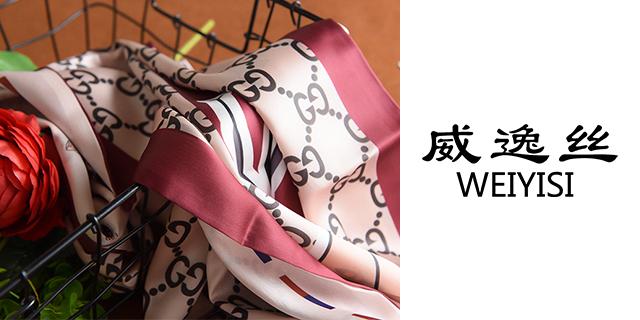 江苏公司定制丝巾配饰,丝巾