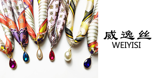 杭州公司定制丝巾价格
