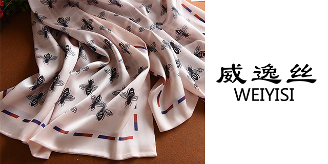南京丝质丝巾定制,丝巾