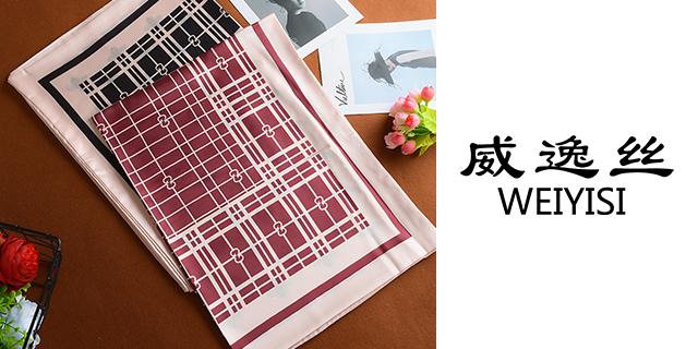 南京商务订制丝巾,丝巾
