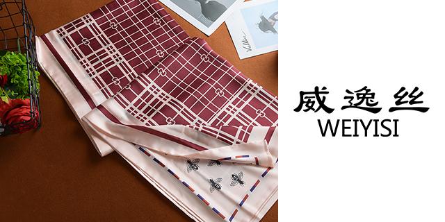 上海沙滩丝巾厂家,丝巾