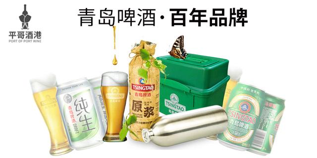 桐廬啤酒原漿瓶裝 歡迎咨詢「杭州新立平貿易供應」