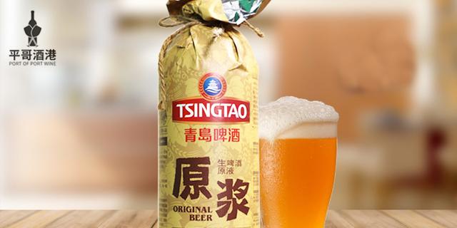 臨安青島啤酒工廠直發 歡迎咨詢「杭州新立平貿易供應」