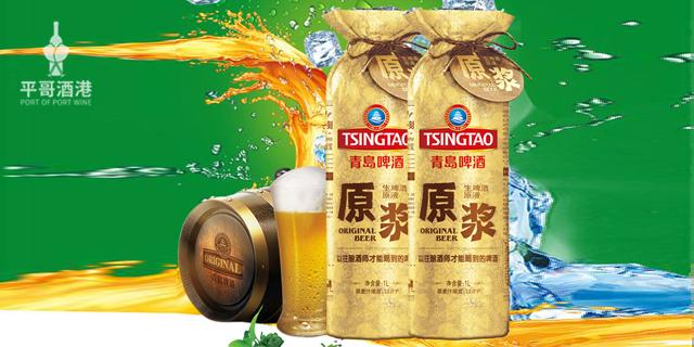 青岛特产啤酒批发,啤酒