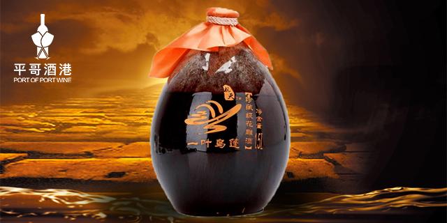 蕭山原裝一葉烏蓬珍藏版 真誠推薦「杭州新立平貿易供應」