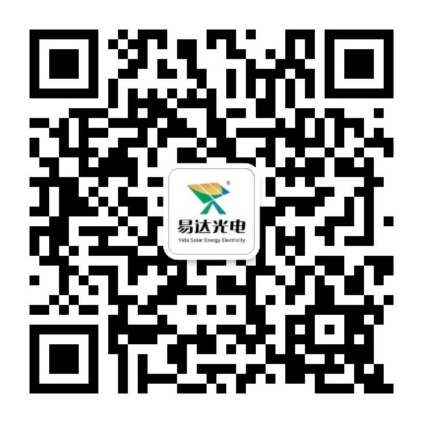 杭州易达光电有限公司