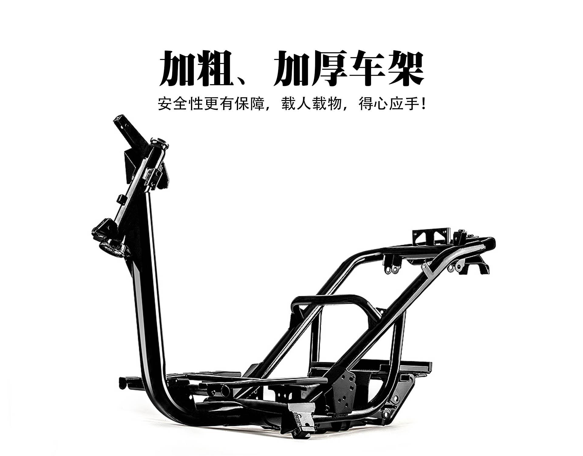 泰州职业杰宝大王电动车销售厂家,杰宝大王电动车