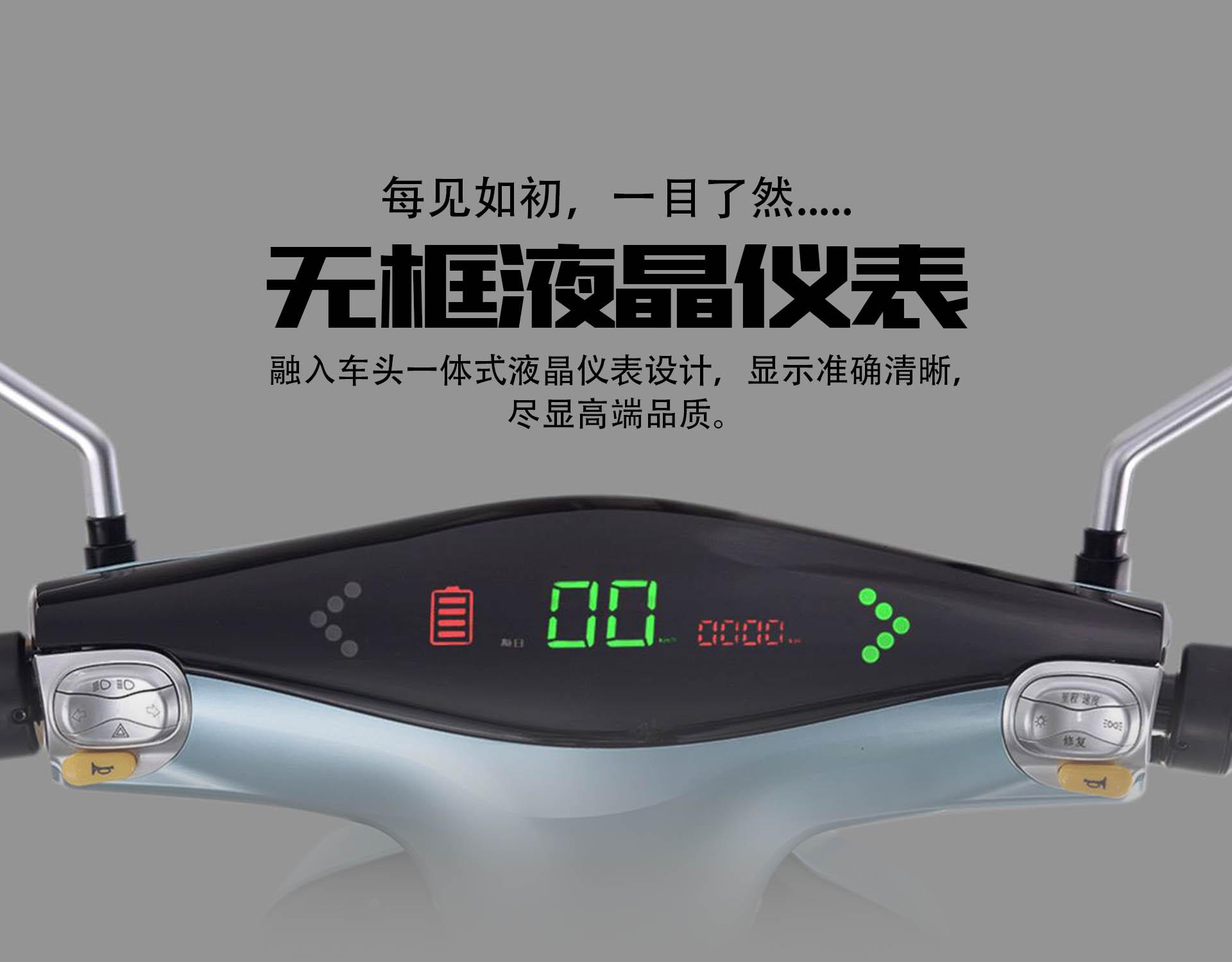 福州杰宝大王电动车多少钱 来电咨询「无锡杰宝大王电动车供应」