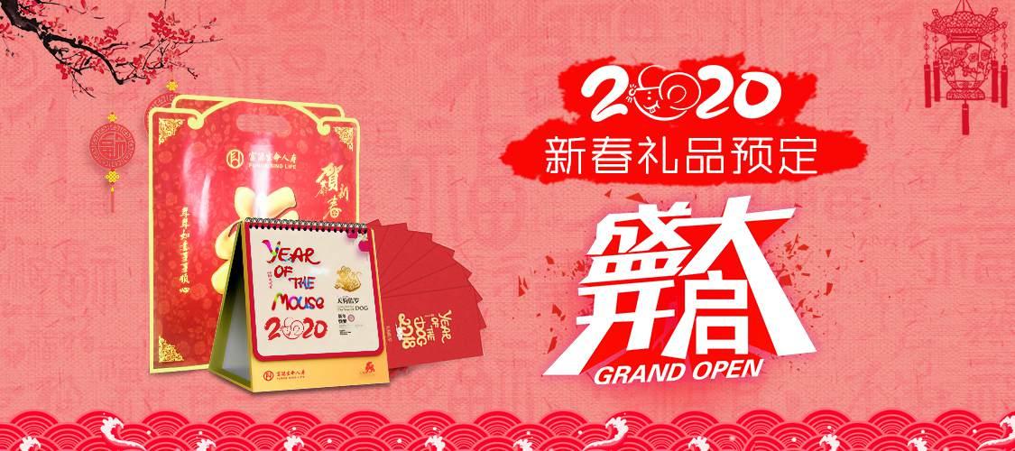 江西新型品類定制全國發貨 服務至上「深圳市江源也美廣告供應」