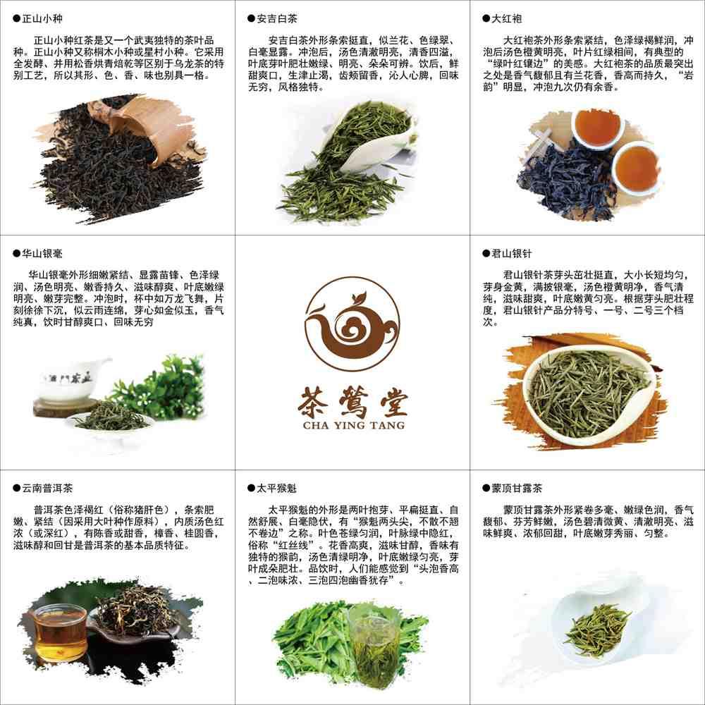 專業企業茶禮定制廠家直供 值得信賴「深圳市江源也美廣告供應」