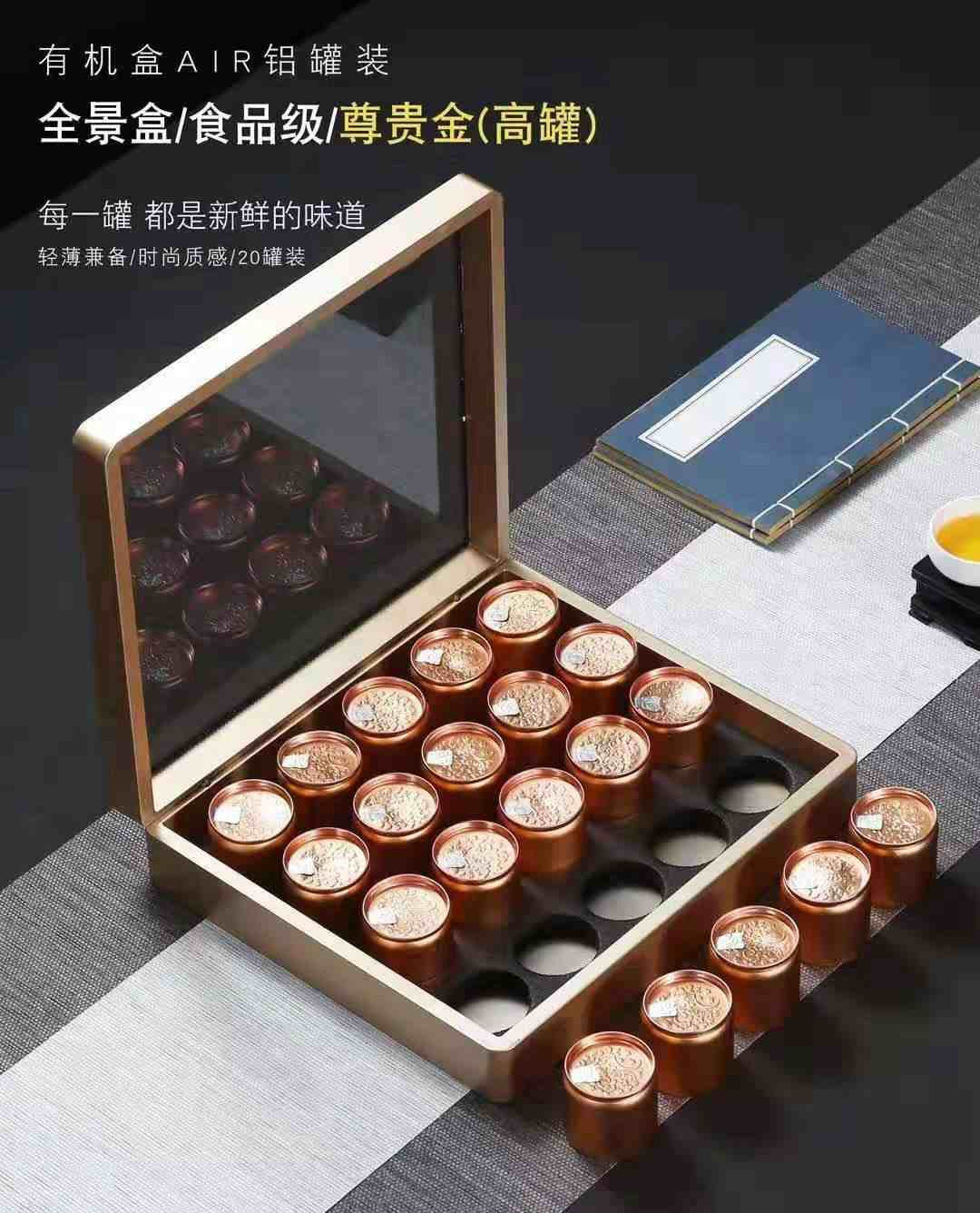 官方企业茶礼定制按需定制 值得信赖「深圳市江源也美广告供应」