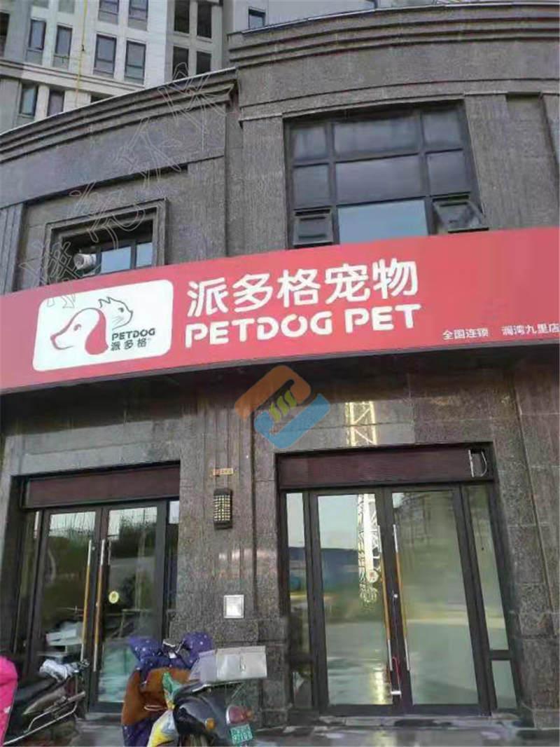 广西别墅新风工程 欢迎咨询 广西捷亮环保工程供应