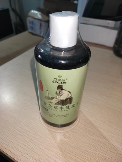 宾薇植物草本乌发洗发水推荐,洗发水