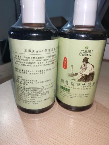 宾薇何首乌草本洗发水这款洗发水价格,洗发水
