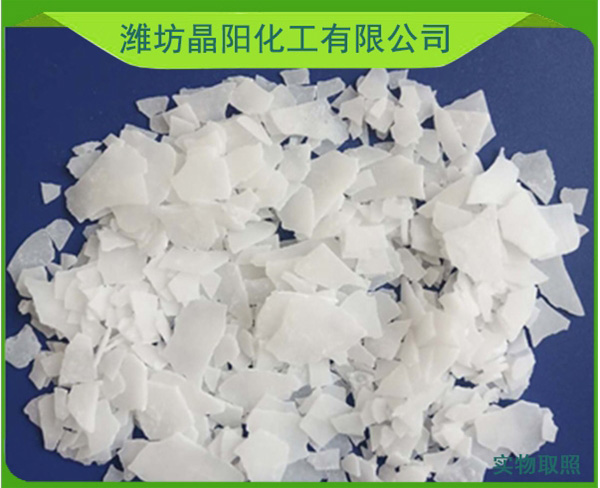 普通氯化镁干燥 服务至上「潍坊晶阳化工供应」