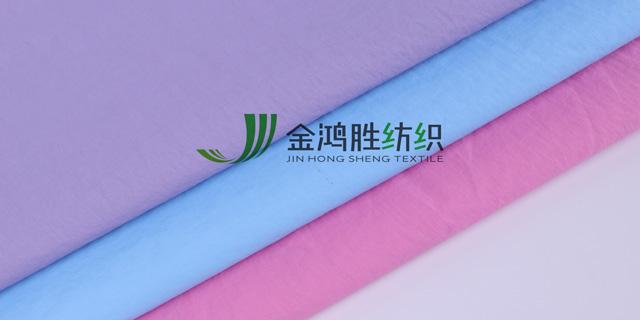 尼龙羽绒服面料现货供应「深圳市金鸿胜纺织科技供应」