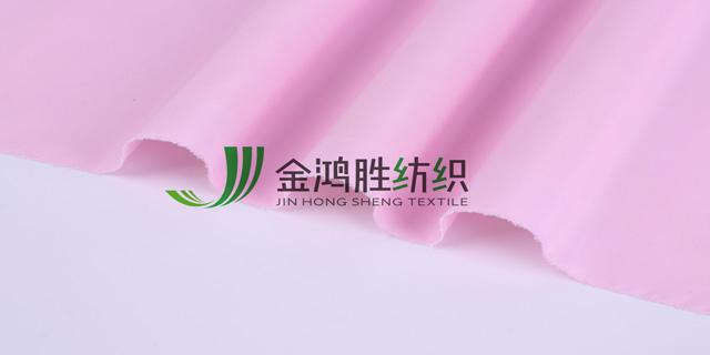 羽绒服面料便宜「深圳市金鸿胜纺织科技供应」