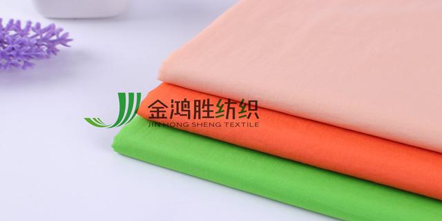防泼水羽绒服面料哪家好「深圳市金鸿胜纺织科技供应」