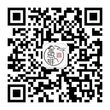 江阴市金思维装饰设计工程有限公司