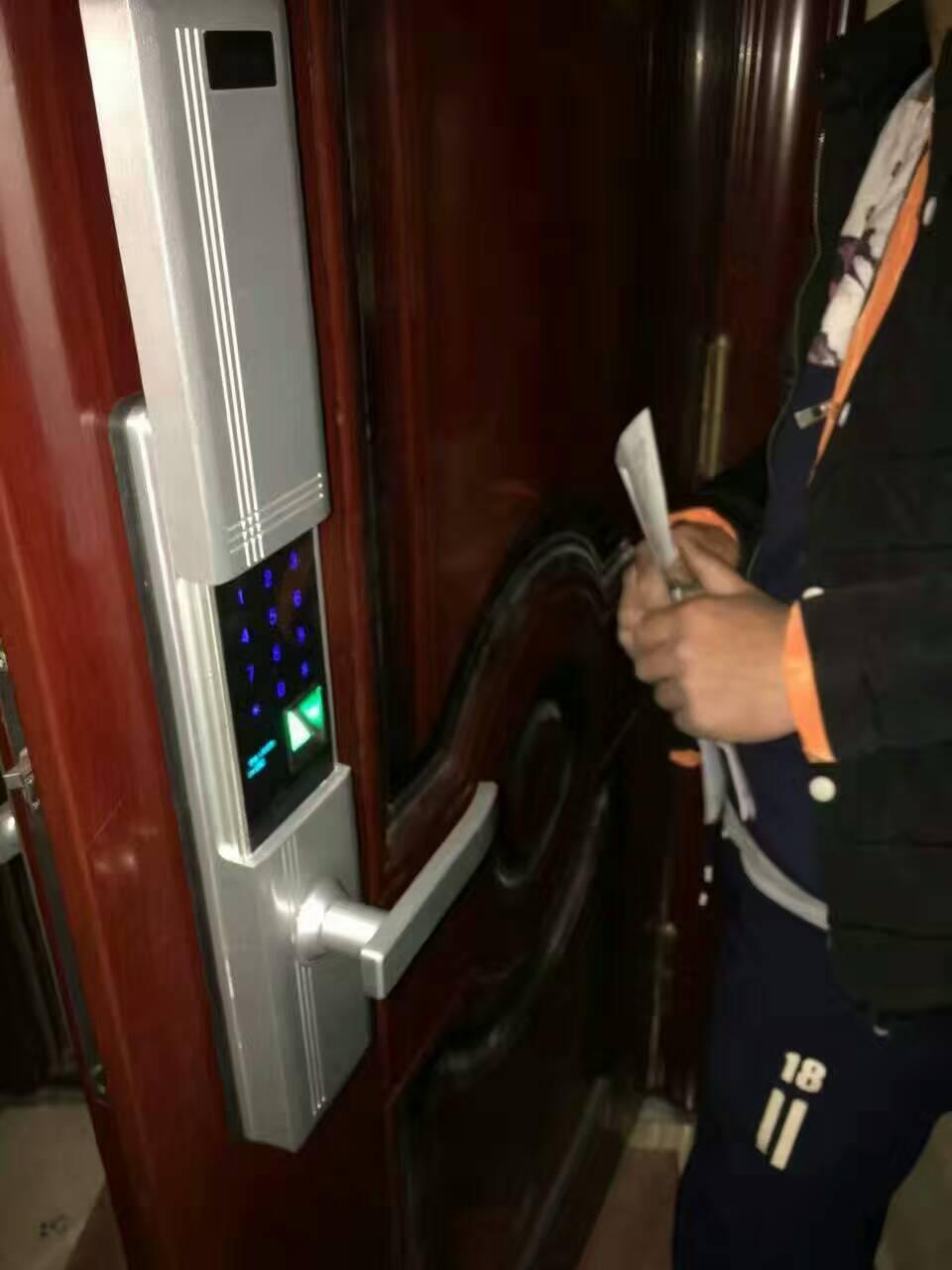 雁塔区附近的换锁上门服务 金锁王安防「西安金锁王安防科技供应」