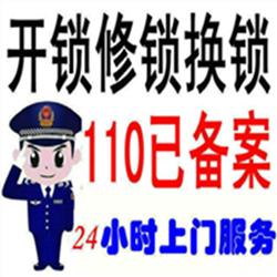 陕西正规换锁报价多少 推荐咨询 西安金锁王安防科技供应