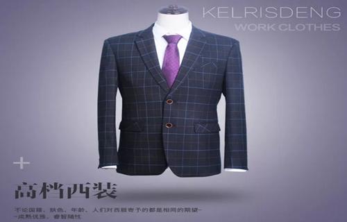 北京韩版西服找哪家 范之力服装供应