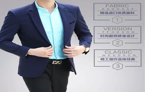 重庆韩版西服厂家直销 范之力服装供应