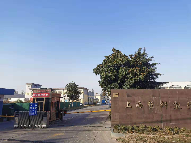宝山区办公室租赁常用解决方案 上海积旺实业发展供应