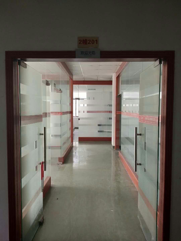 金山區辦公室租賃行業專家在線為您服務「上海積旺實業發展供應」
