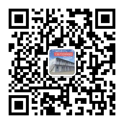 河南建力钢结构工程有限公司