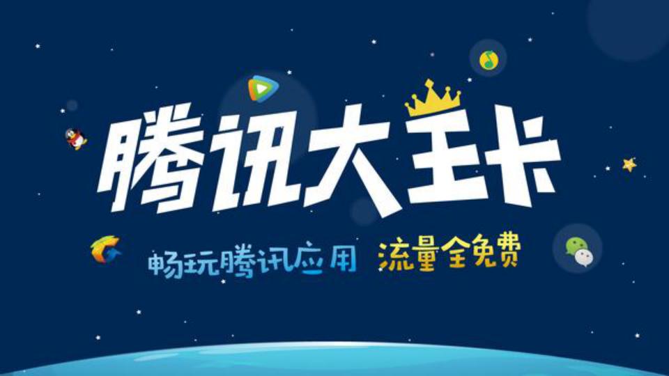 汕头通用腾讯王卡认真负责 深圳市精灵机器人自动化供应