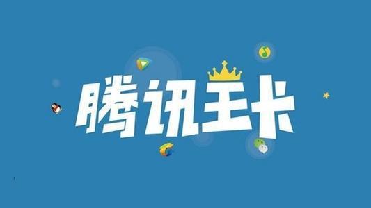 汕头中国联通 深圳市精灵机器人自动化供应