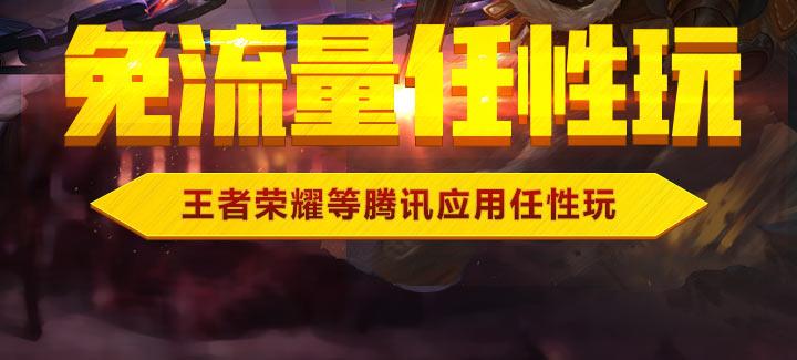 韶关联通天王卡怎么办理 深圳市精灵机器人自动化供应