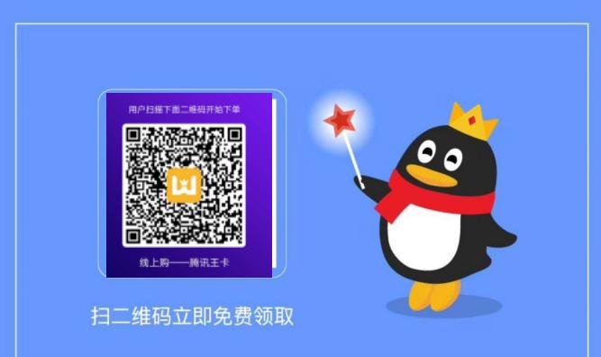 广东联通大王卡 深圳市精灵机器人自动化供应