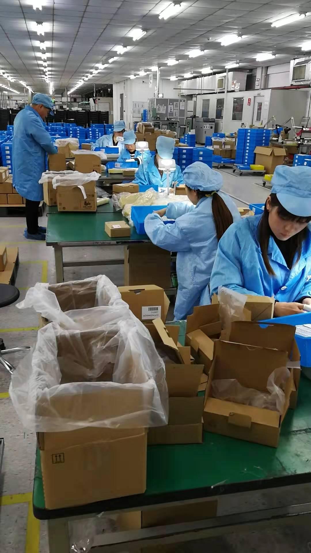 北京pcbsorting檢測中心,sorting